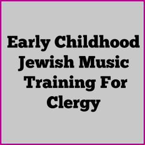 jewish music clergy 300